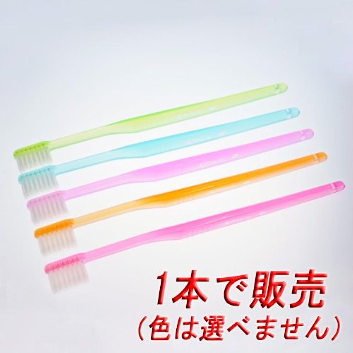 器官輝度インデックスマルケン歯ブラシ(1本)