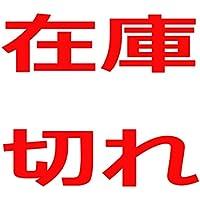ウイルスシャットアウト 空間除菌カード 日本製 首掛けタイプ ネックストラップ付属 二酸化塩素配合 ウイルス除去 2個セット