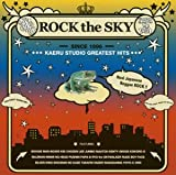 ROCK the SKY-KAERU STUDIO GREATEST HITS-