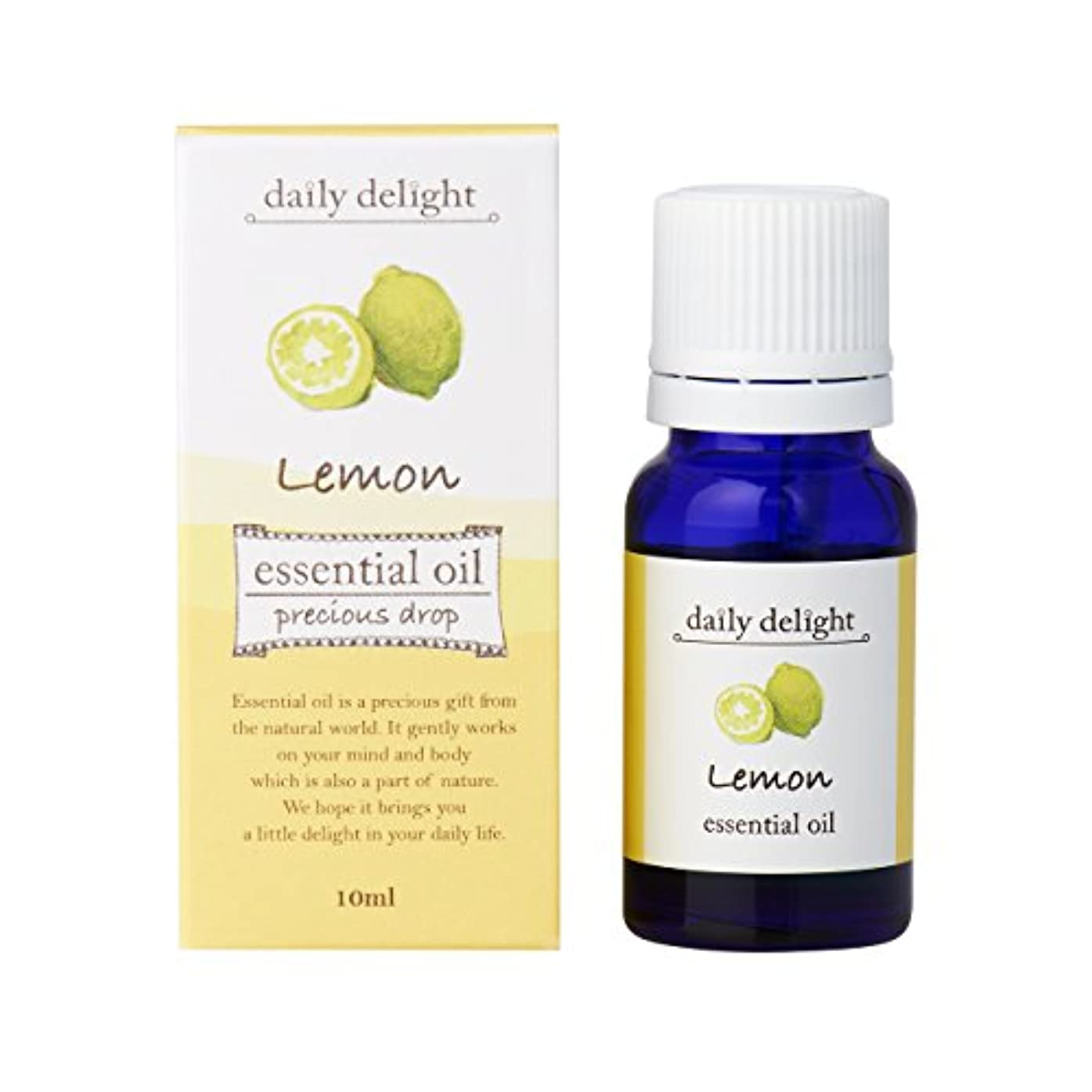 複製する常習的タンパク質デイリーディライト エッセンシャルオイル  レモン 10ml(天然100% 精油 アロマ 柑橘系 さっぱりして気分転換におすすめの香り)