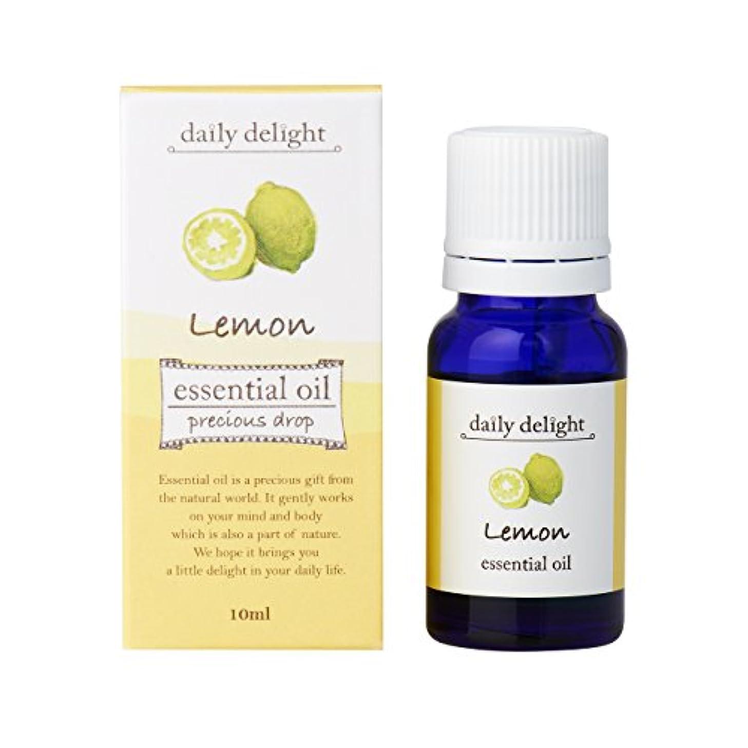安定した山岳明示的にデイリーディライト エッセンシャルオイル  レモン 10ml(天然100% 精油 アロマ 柑橘系 さっぱりして気分転換におすすめの香り)