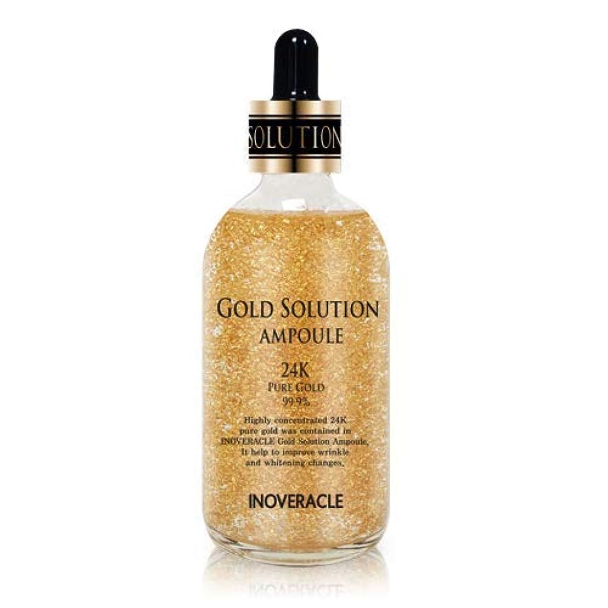 パキスタン人ダッシュ増幅器INOVERACLE GOLD SOLUTION AMPOULE 24K 99.9% 純金 アンプル 100ml 美容液 スキンケア 韓国化粧品 光沢お肌 美白美容液