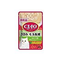 【単品】チャオパウチ 毛玉配慮 ささみ ほたて味 40g