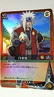 おまけ付き NARUTO 自来也 カード SR キラ