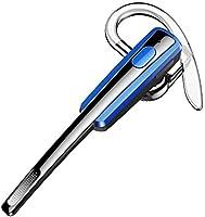 BluetoothヘッドセットBluetoothイヤホンワイヤレスイヤホン V5.0 6時間連続使用