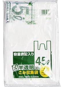 ごみ収集袋 45L 白半透明 30枚入 HT44