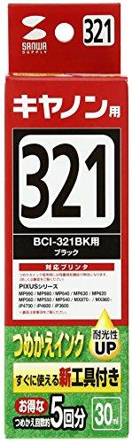サンワサプライ 詰め替えインク INK-C321B30S 1個