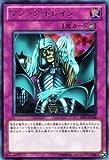 遊戯王カード 【 マジック・ドレイン 】BE01-JP158-R 《遊戯王ゼアル ビギナーズ・エディションVol.1》