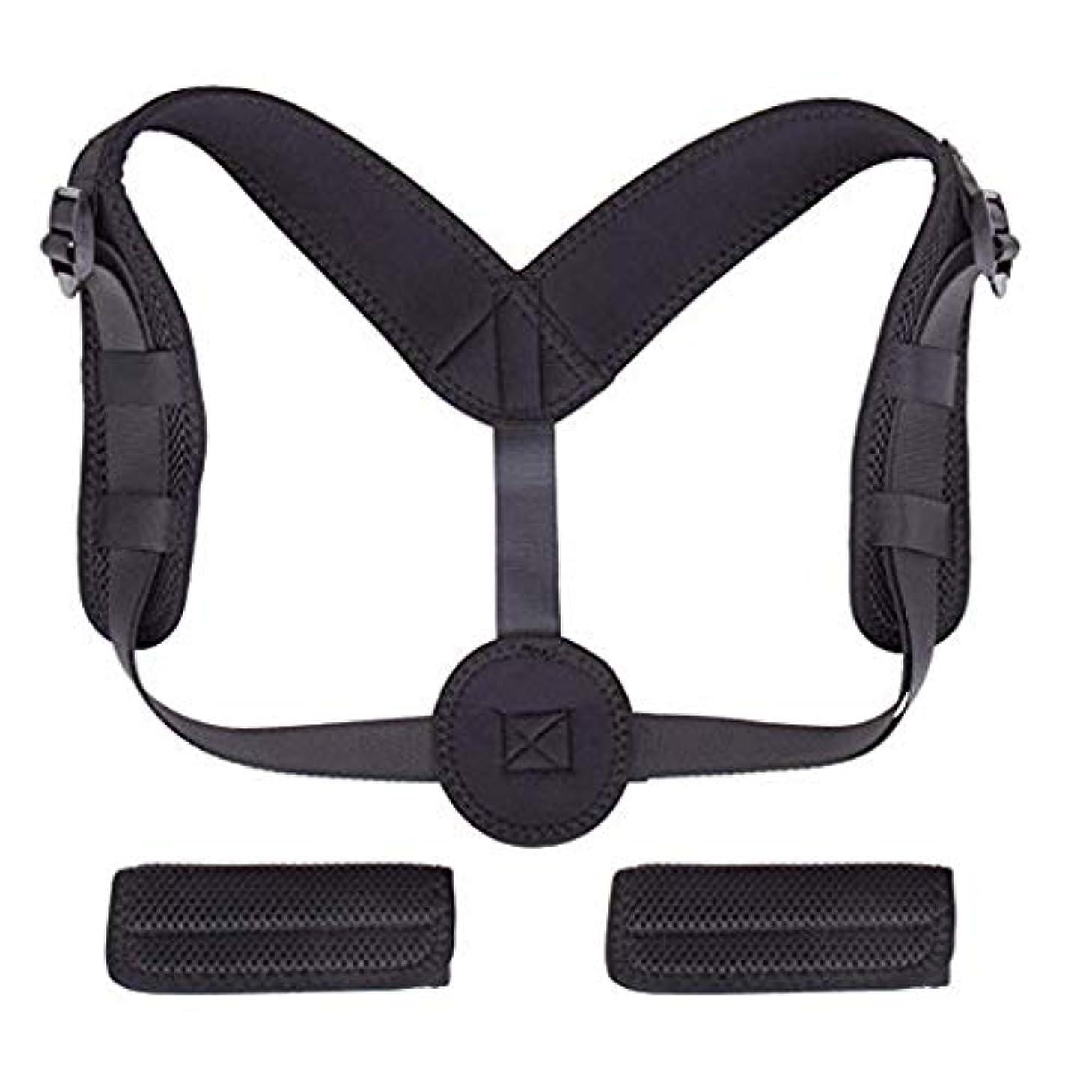 背部サポート姿勢の装具 - 反こぶの網の通気性の訂正ベルト(1ヤード)のために適した