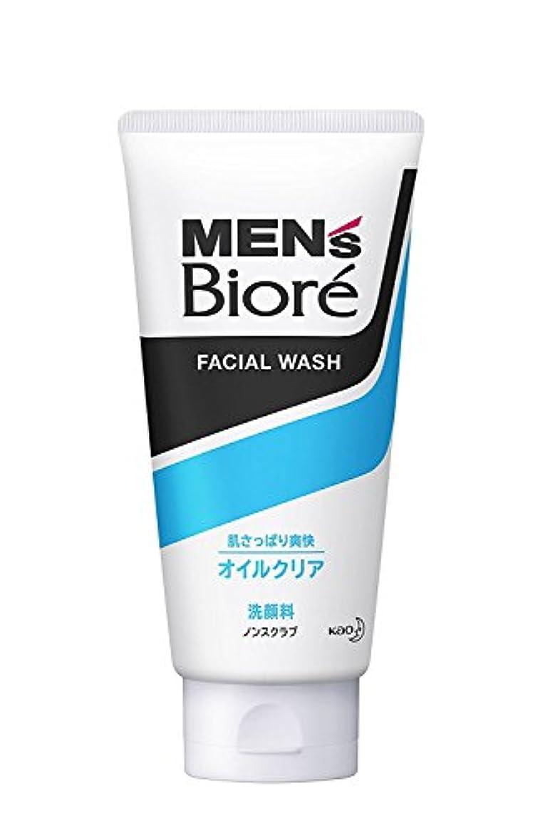 添付必要性マナー【花王】メンズビオレ ディープオイルクリア洗顔 130g ×10個セット