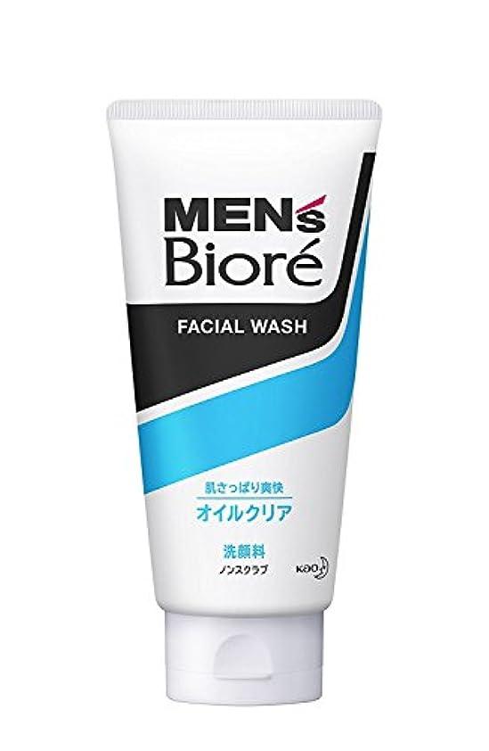 研磨剤悪因子ナチュラル【花王】メンズビオレ ディープオイルクリア洗顔 130g ×20個セット