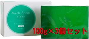 乳酸、新配合!リニューアル!メディソープ クリア(100g)×3個セット【ニキビやくすみに】洗顔石鹸