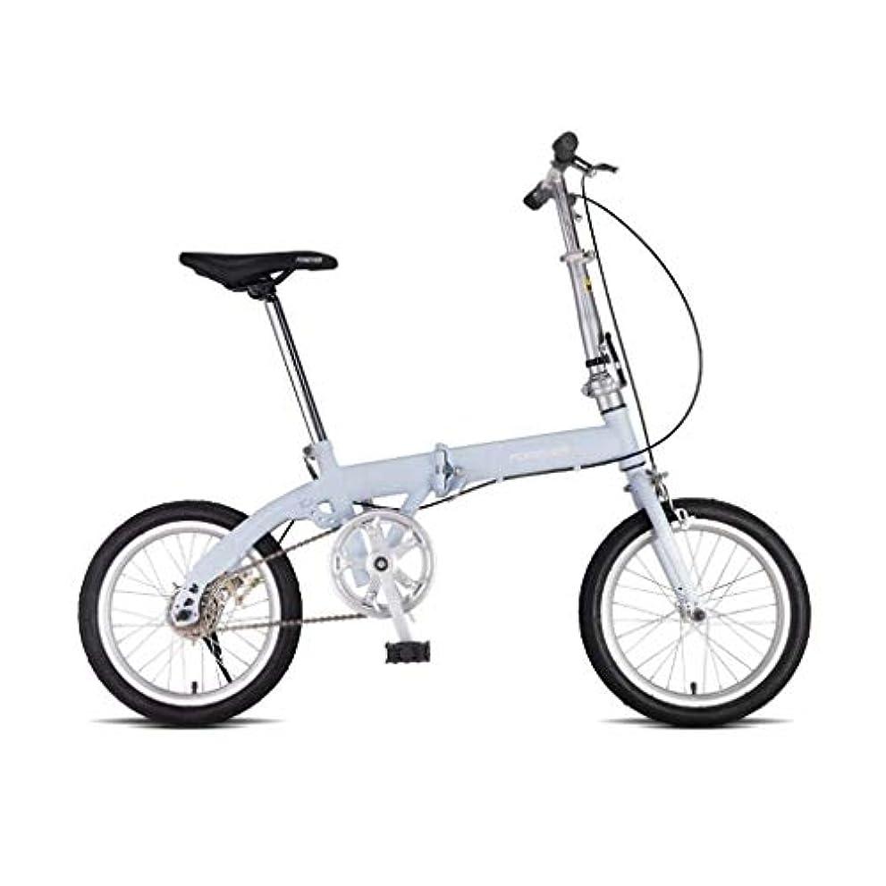 ミンチ知恵使役自転車旅行折りたたみ自転車大人の若い男性と女性超軽量ポータブル16インチ小さな自転車