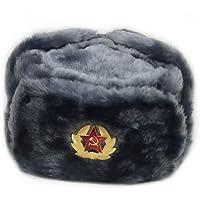 Ushanka Hat Russian Soviet Army KGB * Fur Military Cossack Gray* Size S (Metric 56)