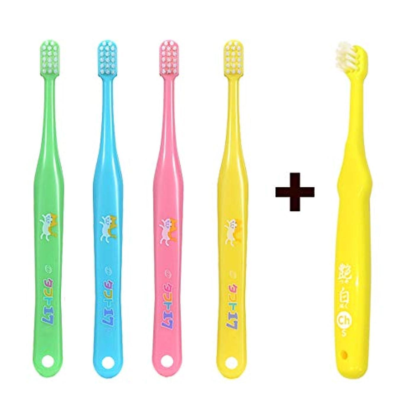 やろう模倣種類タフト17(プレミアムソフト) 歯ブラシ25本 + 艶白3歳~7歳用(S)1本