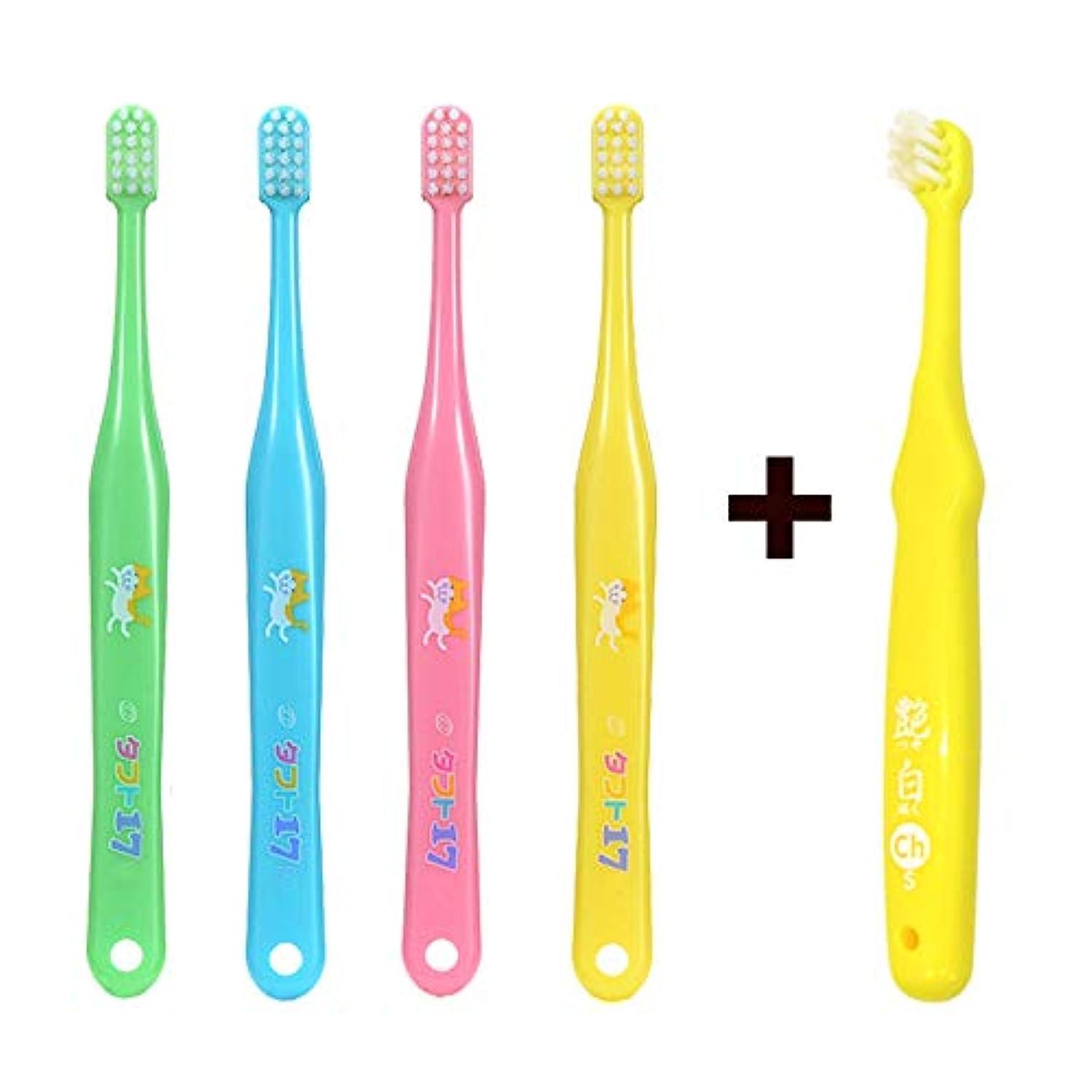 ダメージ靴下寝室を掃除するタフト17(プレミアムソフト) 歯ブラシ25本 + 艶白3歳~7歳用(S)1本