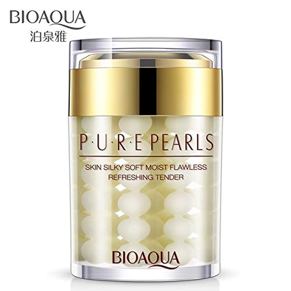 パプアニューギニア先生命体BIOAQUA寧保湿明るくパールクリームケアアンチリンクルデイクリームファーミングリフトそばかすの除去