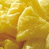 ドライフルーツパイナップル(1kg 袋)
