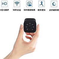 Sakico 超小型カメラ WiFi対応隠しカメラ 防犯カメラ ミニカメラ 1080P超高画質 長時間録画録音 リアルタイム遠隔監視 動体検知 赤外線暗視 128GB大容量 SDカード対応 上書き録画 iPhone/Android/iPad/Win遠隔操作可