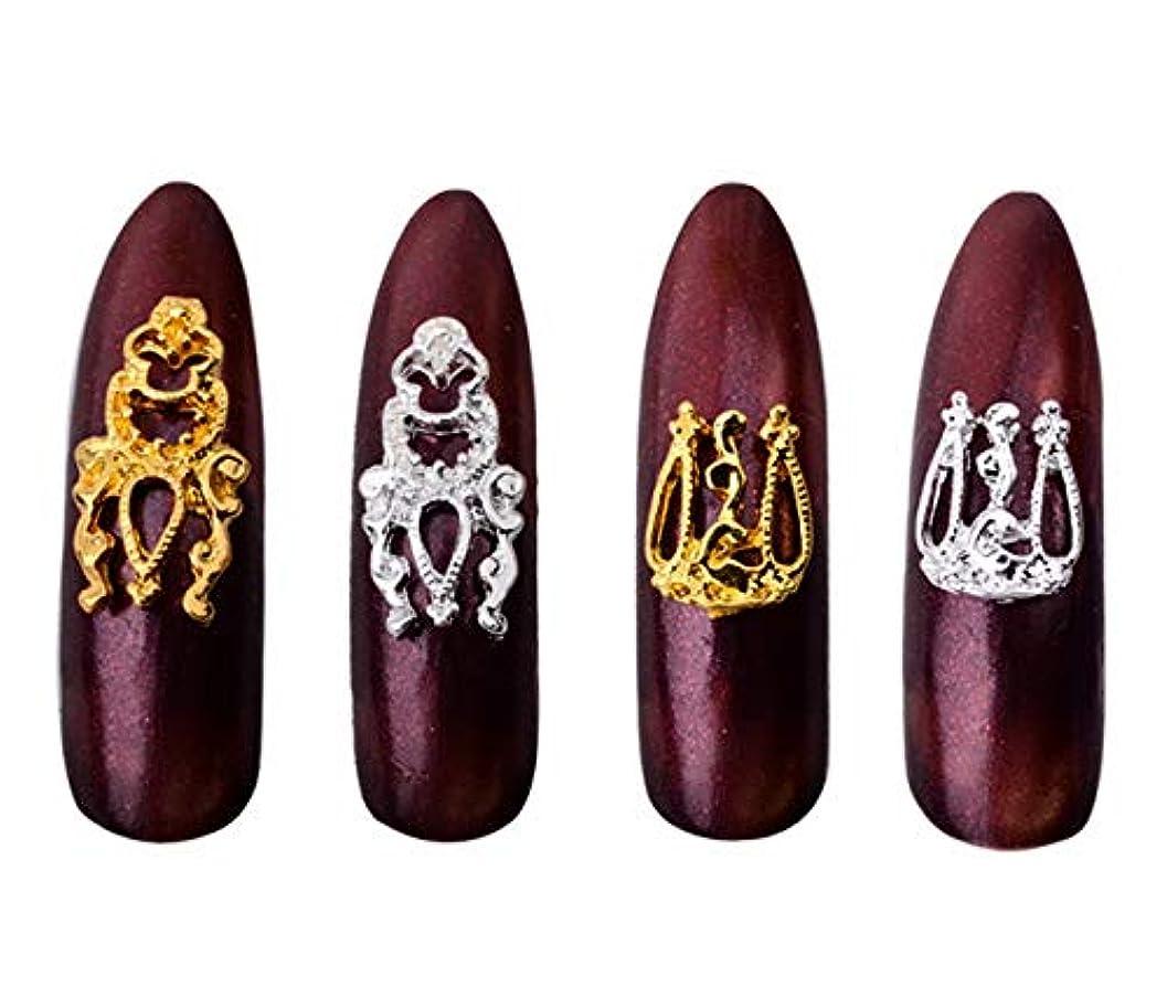 発動機調停するパスタTianmey 爪のための3D DIYデザインアロイネイルアートデコレーションゴールドメタル