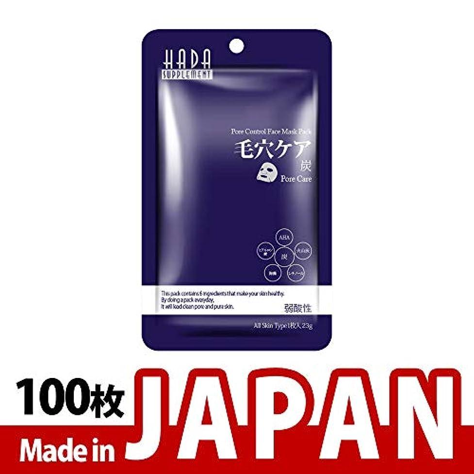 受信メガロポリス分割【HS001-A-3】シートマスク日本製/10枚入り/100枚/美容液/マスクパック/送料無料