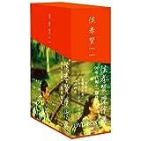 侯孝賢 傑作選 DVD-BOX 90年代+「珈琲時光」篇