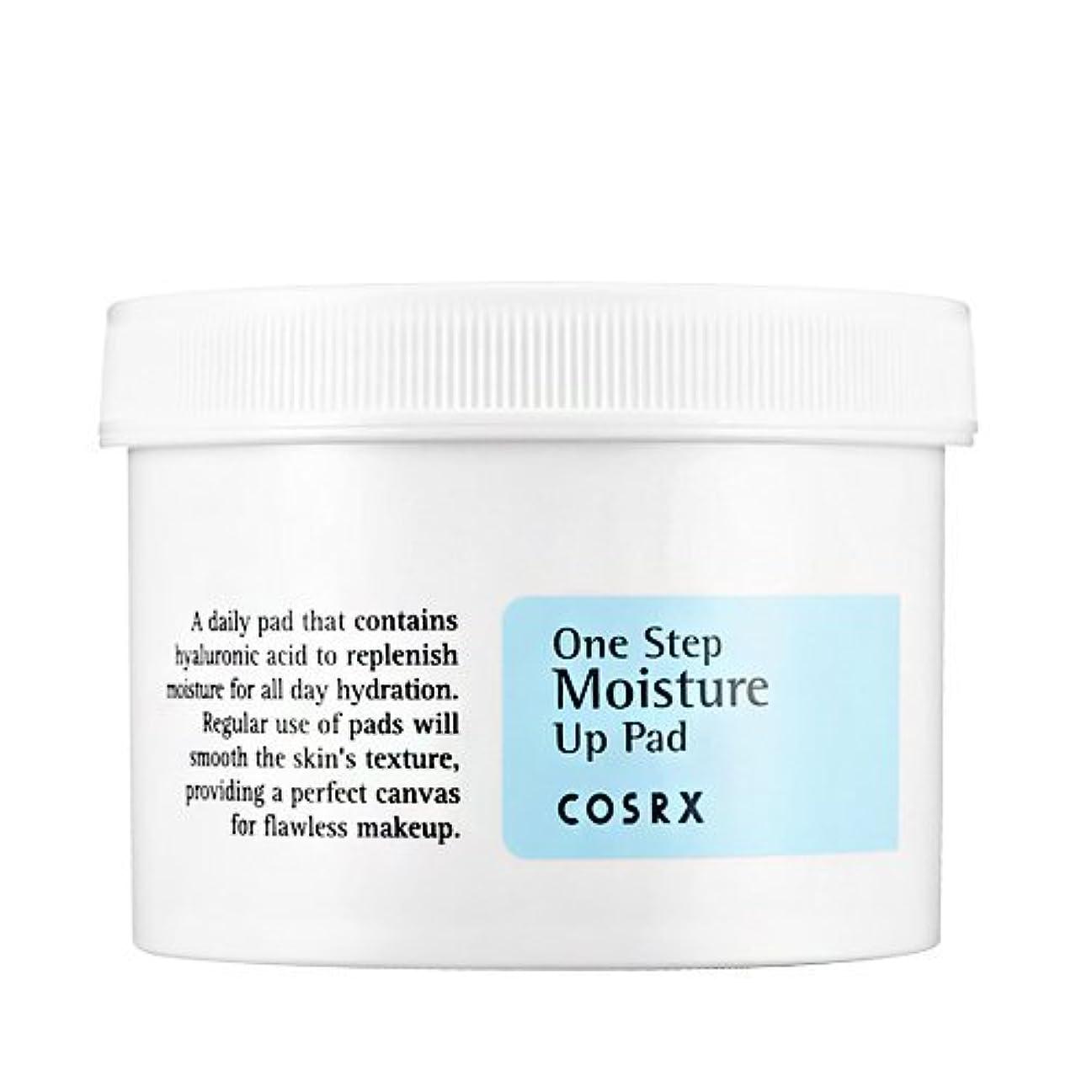 活性化する糞ふりをするCOSRX One Step Moisture Up Pad 70EA/COSRX ワンステップ モイスチャー アップ パッド 70枚入り[並行輸入品]