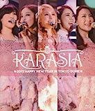 KARASIA 2013 HAPPY NEW YEAR in TOKYO DOME(初回限定盤) [Blu-ray] 画像