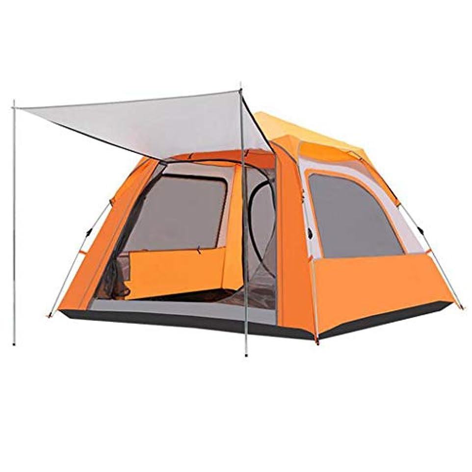 面白い彫刻組み立てるHUYYA ト キャンプテント 3-4人 防水、家族のテント 折りたたみ ポップアッインスタントセットアップハイキング用品 バックパック