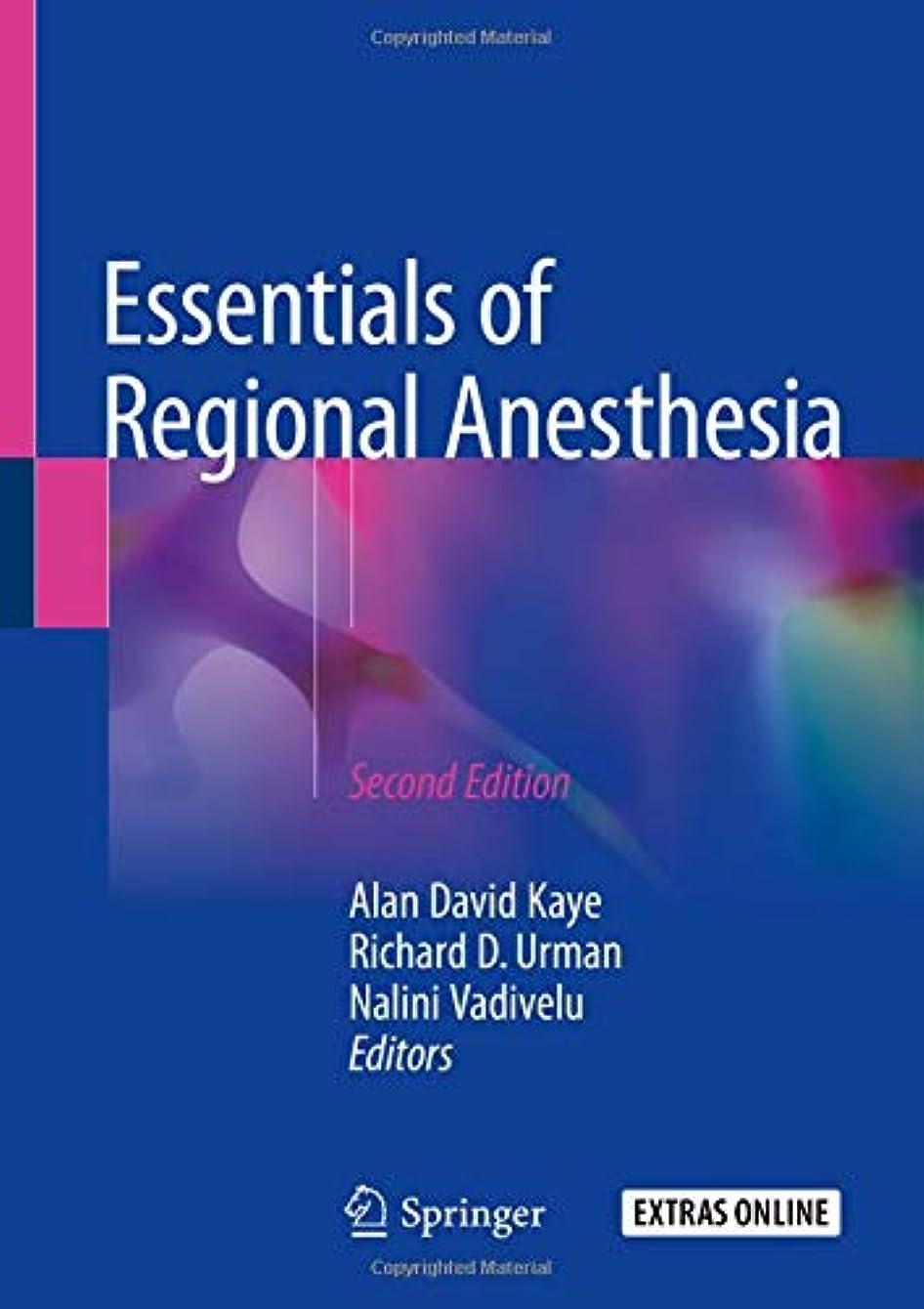 カウンターパート噴水分離するEssentials of Regional Anesthesia