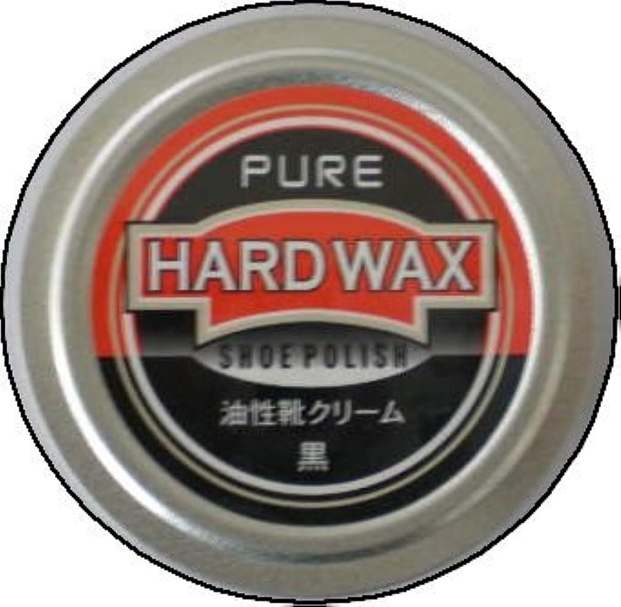 ディスク減る公平なライオン ピュア ハードワックス 中缶 50ml (黒)