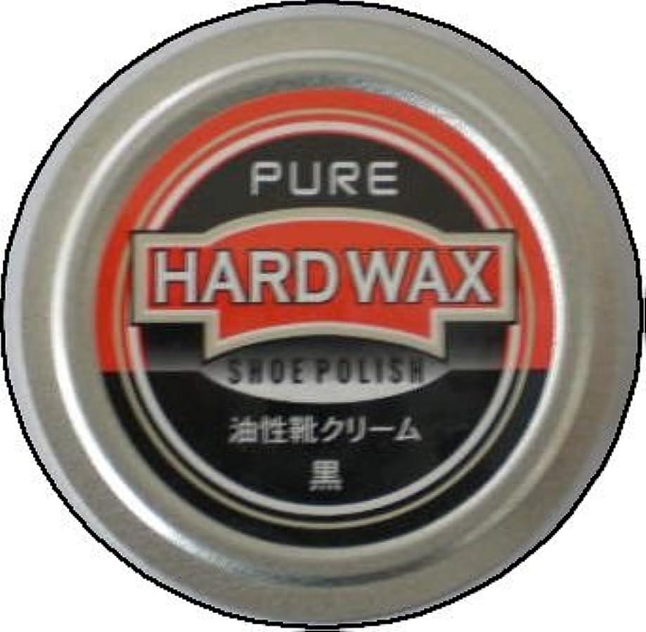 なぜなら命令的デクリメントライオン ピュア ハードワックス 中缶 50ml (黒)