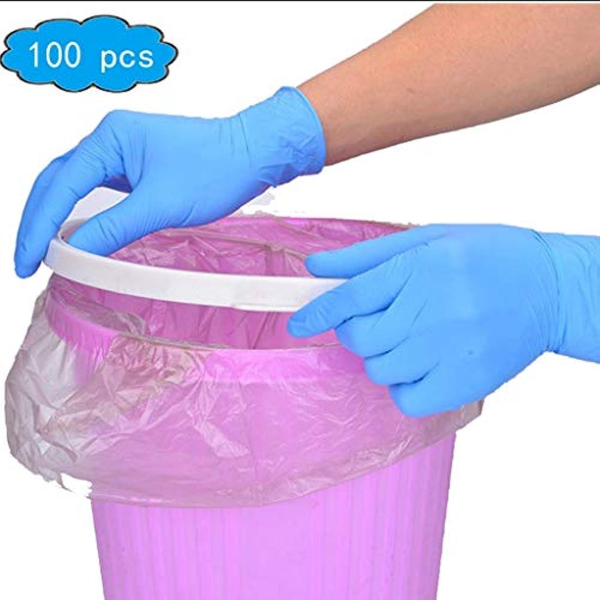 加速度講堂症候群使い捨てニトリルグローブ、医療用品&機器、テクスチャ指先、フードセーフ、ツール&ホーム改善、塗装、(青、大)100箱、家庭用品、ラテックス手袋使い捨て (Color : Blue, Size : S)