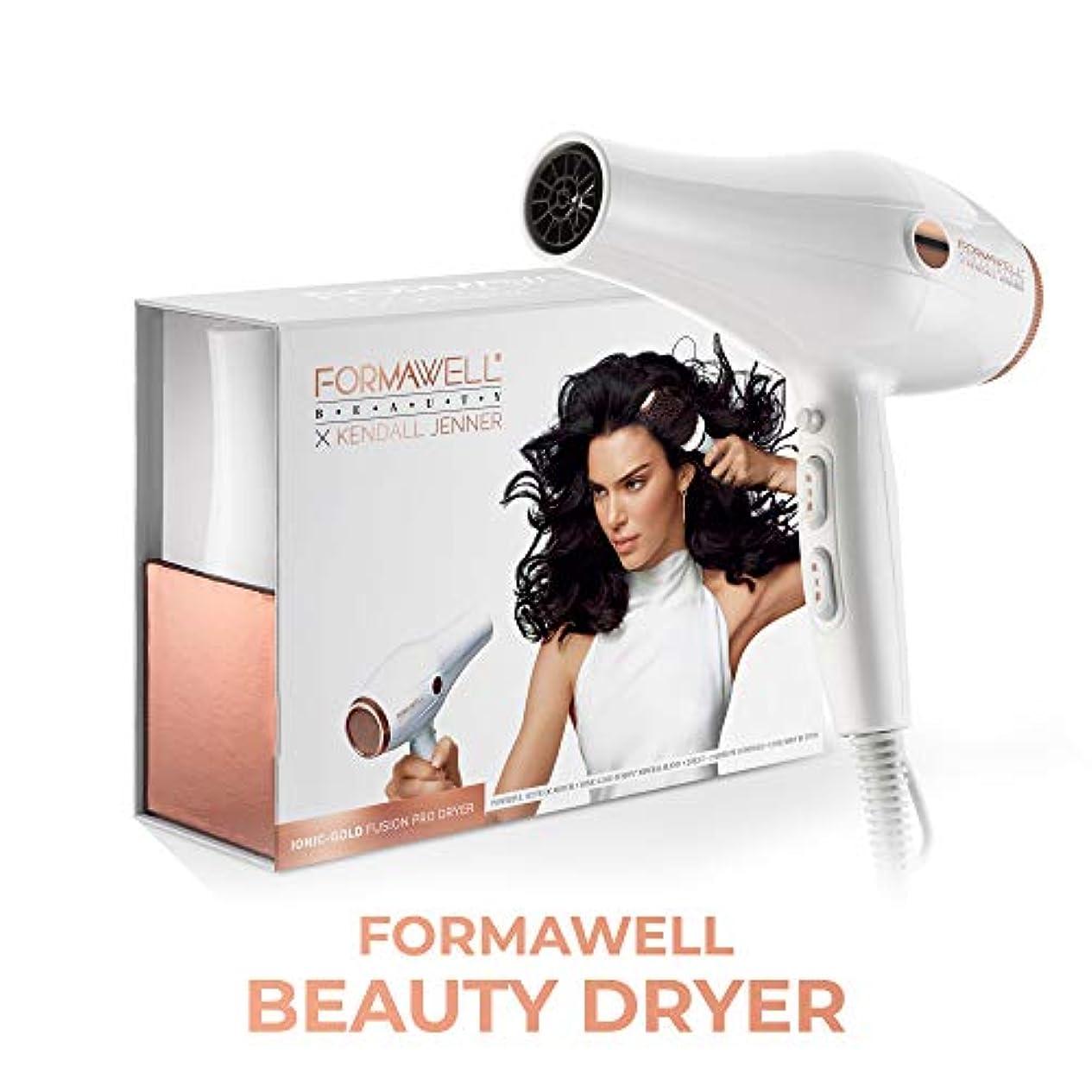 ブレイズアンドリューハリディ反抗Beauty X Kendall Jenner Ionic Dryer