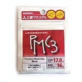 PMC3 純銀粘土 16g