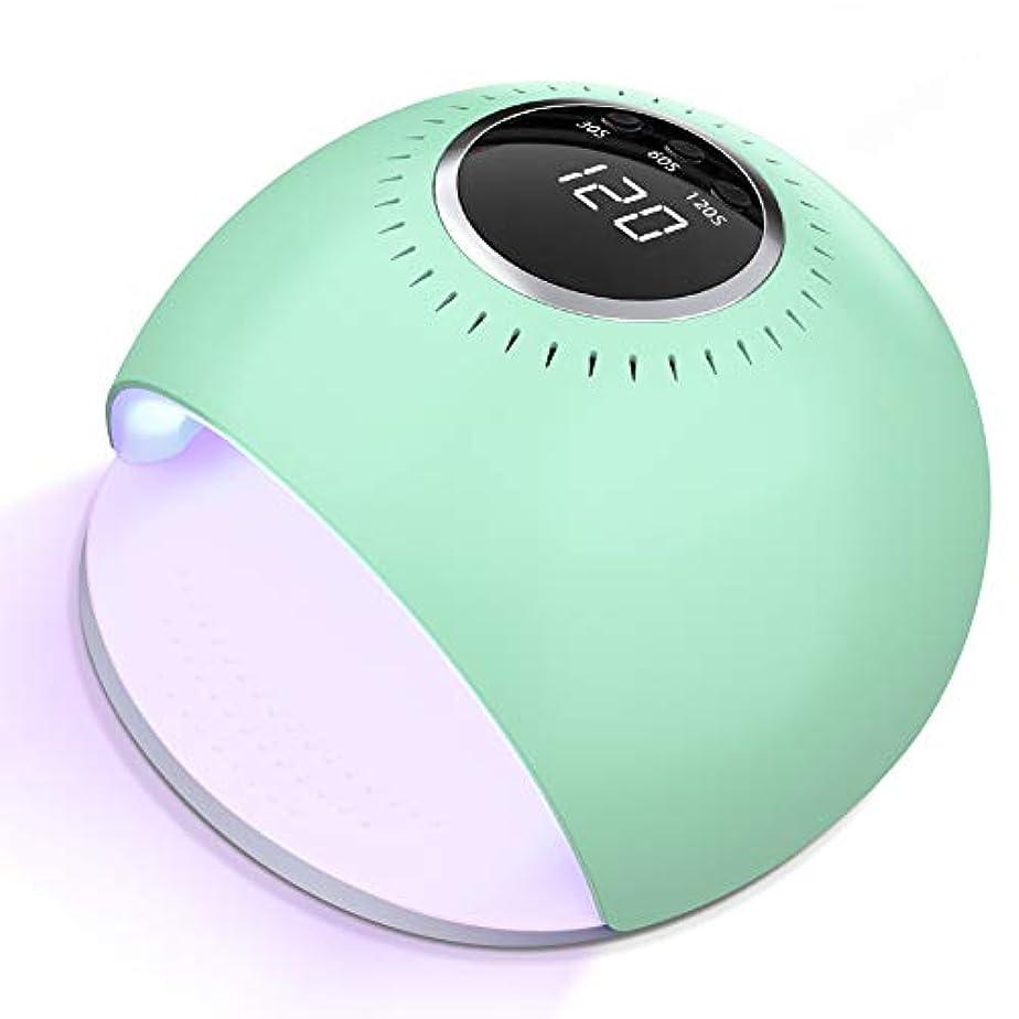 ロースト公平レンジMACHITO UV LEDネイルドライヤー 84W ハイパワー 赤外線検知 UV &LEDダブルライト ジェルネイル用 硬化用 ライト 3つタイマー設定 美白 専用赤白ライト ランプ 日本語説明書付き 緑 …