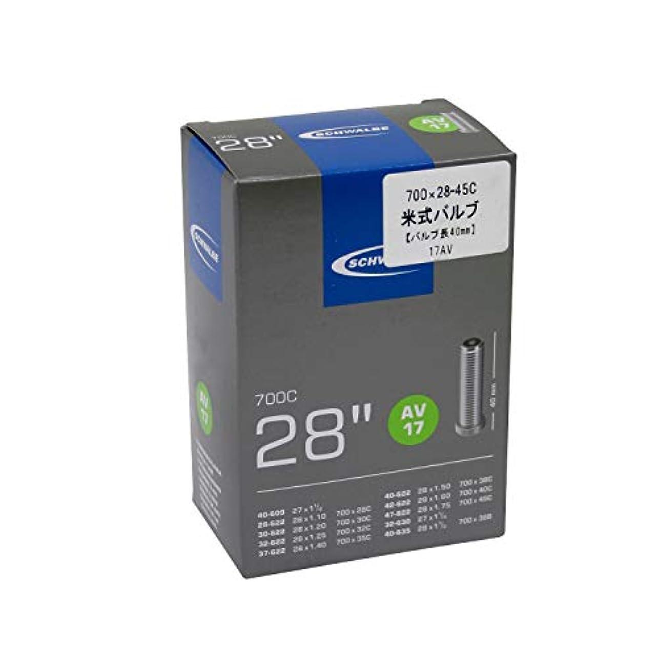 ビルブッシュ素敵なSCHWALBE(シュワルベ) 【正規品】700×28/45C用チューブ 米式 40㎜バルブ 17AV