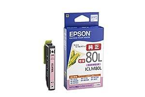 EPSON 純正インクカートリッジ  ICLM80L ライトマゼンタ 増量