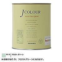 ターナー色彩 水性インテリアペイント Jカラー 0.5L フロストグリーン JC05ML5C 【人気 おすすめ 通販パーク】