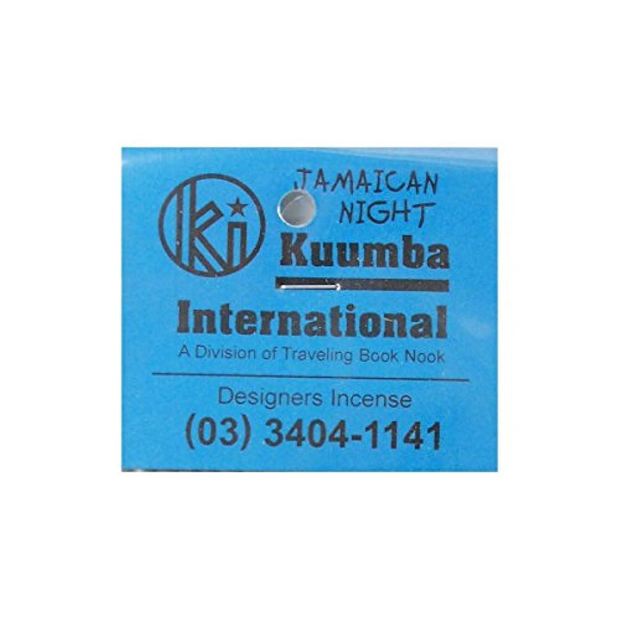 刺激する雨のヤギKUUMBA INTERNATIONAL クンバ インターナショナル incense MiniStick