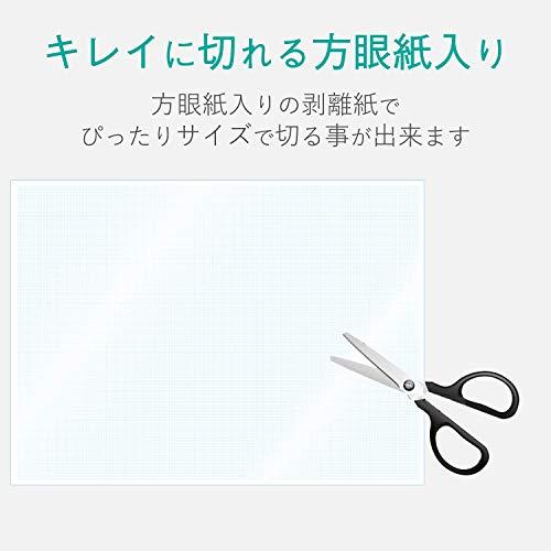エレコム キーボードカバーピタッとシートSUPERPKU-FREEシリーズノートパソコン用フリーカットタイプPKU-FREE21枚