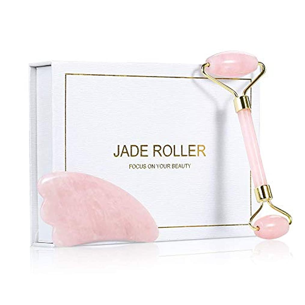 令状ビバ届けるRose Quartz Jade Roller for Face 2 in 1 Gua Sha Tools Including Rose Quartz Roller and Jade Face Massager,100% Real Natural Jade Facial Roller