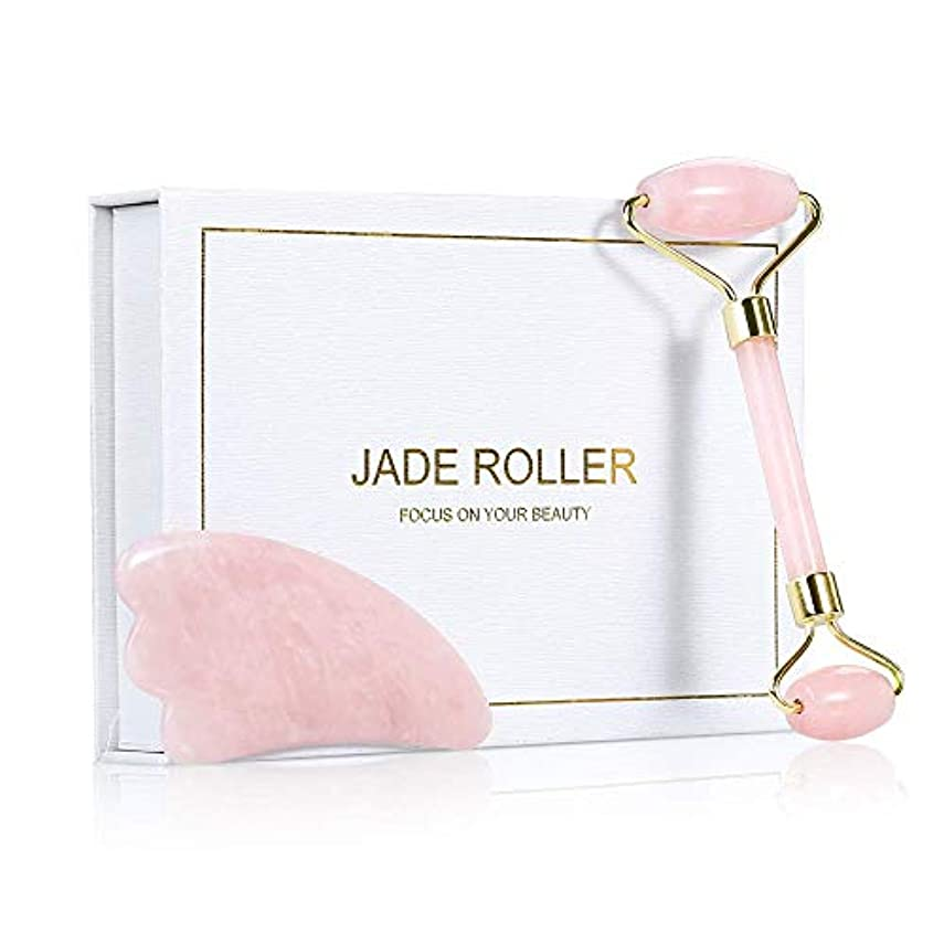 取り除くカリング木製Rose Quartz Jade Roller for Face 2 in 1 Gua Sha Tools Including Rose Quartz Roller and Jade Face Massager,100% Real Natural Jade Facial Roller