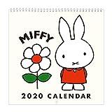 スクエア ミッフィー 2020年 カレンダー 壁掛け アイボリー BCA-1