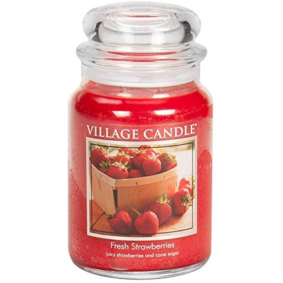 呼吸ラメを除くVillage Candle Large Fragranced Candle Jar - 17cm x 10cm - 26oz (1219g)- Fresh Strawberries - upto 170 hours burn...
