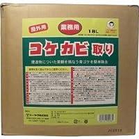 屋外用 コケカビ取り 業務用18Lタイプ 詰替え用【3個セット】