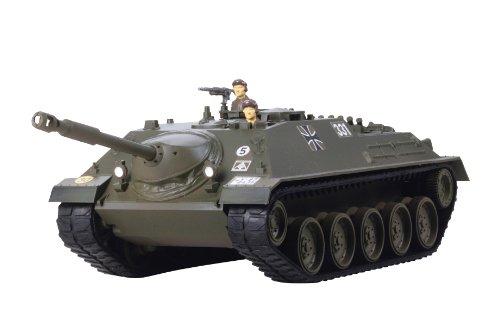 走るミニタンクシリーズ No.4 1/48 西ドイツ駆逐戦車 カノン 30104