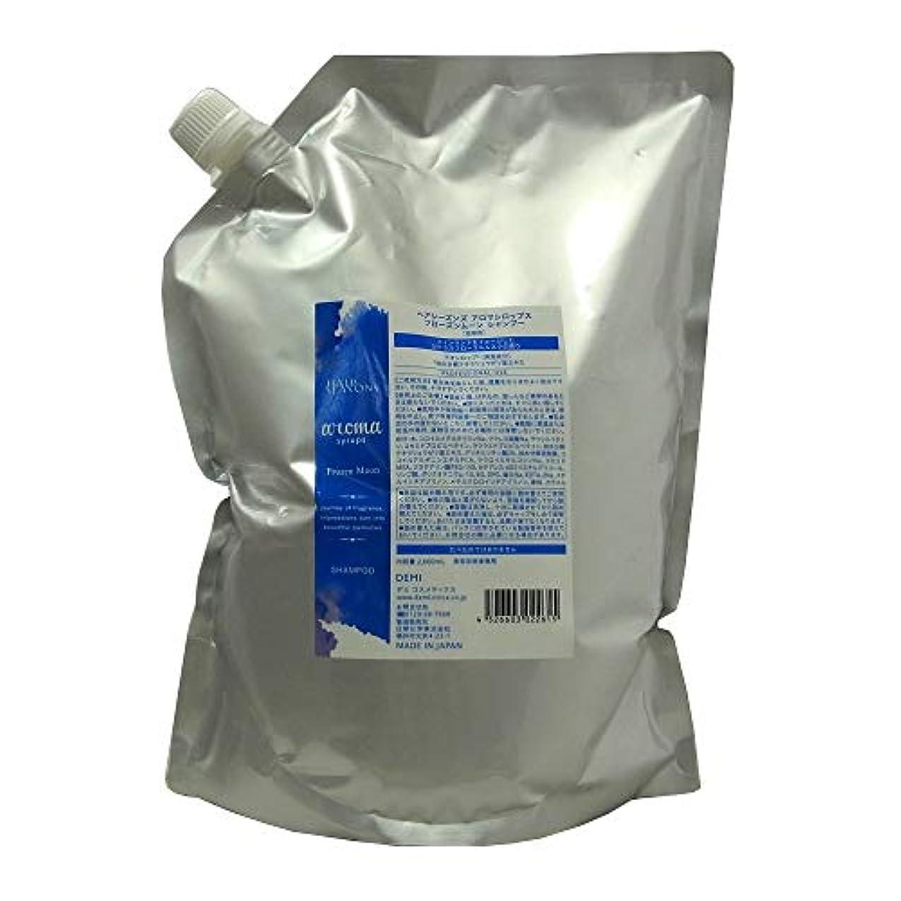 力学光沢のある掃くデミ アロマシロップス フローズンムーン シャンプー レフィル 2000ml