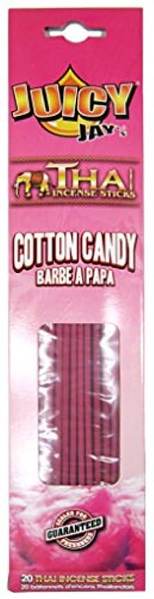予報呼びかける平等Juicy Jay 'sコットンキャンディの香りタイIncense Sticks