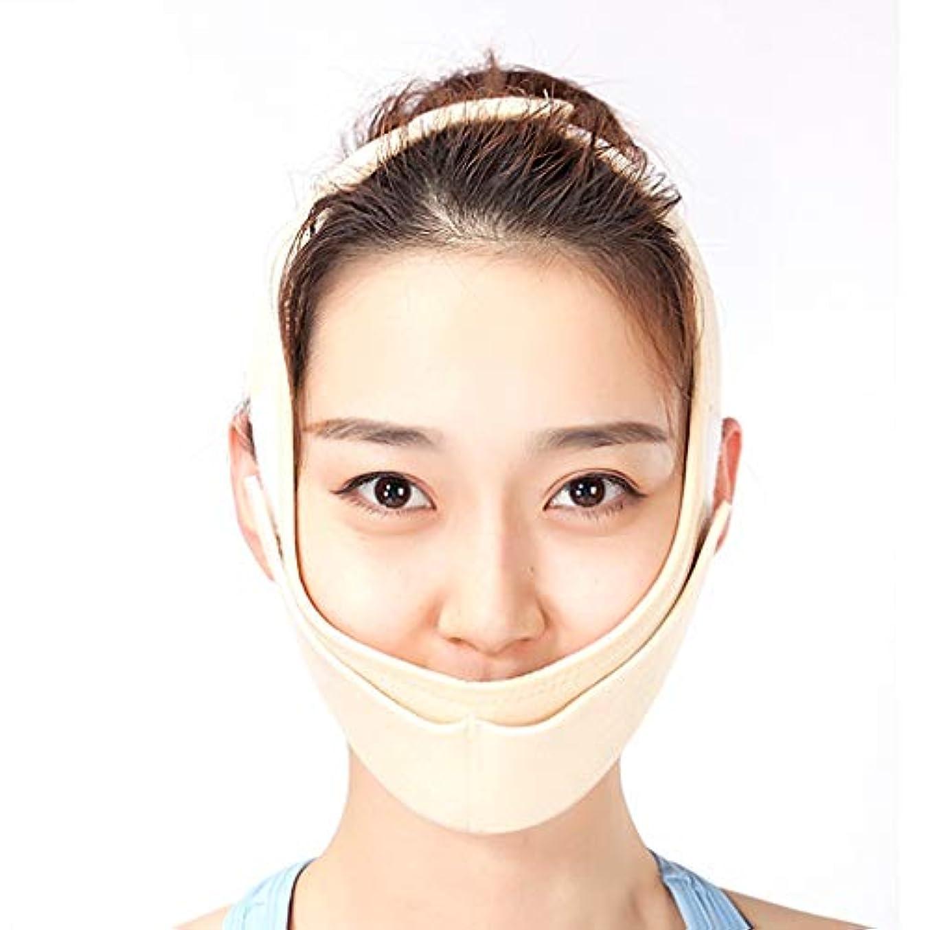 小麦遷移敬意Jia He 軽量 フェイスリフティングベルト、通気性のフェイスリフティング包帯リフティングアンチリンクル細い二重あごVフェイスアーティファクトスリープビームフェイスベルト ## (Color : Skin tone)
